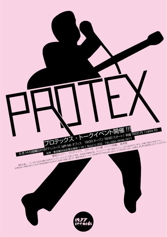 Protex Music